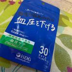 寒波 極寒 体がついてこないーいきなり動くとピキッとくるー#医食同源ドットコム #ISDG #isdg_japan #機能性表示食品 #血圧ケア #GABA #monipla #isdg_…のInstagram画像