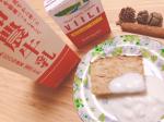 先程投稿したパンの耳ガトーインビジブルのレシピはヨーグルト代わりに中垣技術士事務所様から頂いたホームメイドヴィーリを使って培養したvilli使用しました🥣viilliはフィンランドで人気の発酵…のInstagram画像