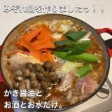 アサムラサキ かき醤油の画像(3枚目)