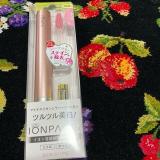☆イオンパビューティー IONPA Beauty☆の画像(3枚目)