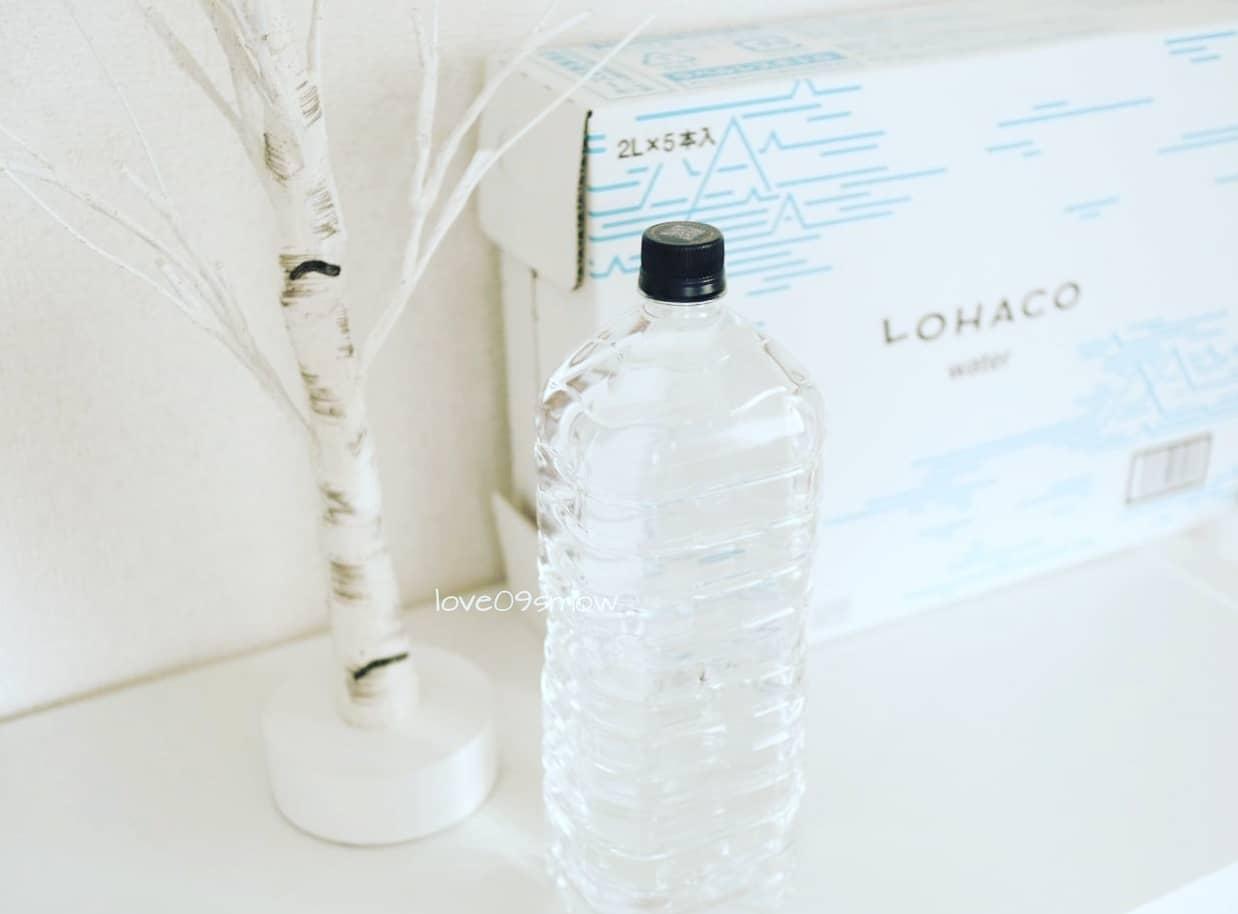 口コミ投稿:我が家では毎日沢山お水を飲むし、災害時に備えてペットボトルの飲料水はストックし…