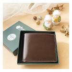 ・少し早いクリスマスプレゼント💝GLENCHECKさんの英国伝統の上質ブライドルレザー使用二つ折り財布 BRITISH GREEN を旦那にプレゼントしました☺️✨…のInstagram画像
