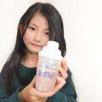 ..娘ちゃんが大好きなセノビック❤(ӦvӦ。)【ロート製薬 セノビック】カルシウムだけでなく鉄、ビタミンD、ボーンペップなど成長に必要な栄養素がバランスよく含まれ、牛乳と一緒に…のInstagram画像