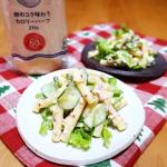 マカロニサラダ♥LOHACO限定 卵のコクを味わうカロリーハーフのマヨネーズで粒マスタード入りツナマヨを作り、緑の野菜とマカロニを和えました。カロリーハーフなのにしっかりし…のInstagram画像