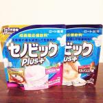 セノビックPlus ミルクココア味&いちごミルク味です😊セノビックが『セノビックPlus』にリニューアルしてパワーアップしました✨セノビックオリジナルの栄養素の組み合わせ「カルシウムビ…のInstagram画像