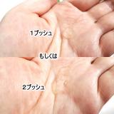 リペアジェル 敏感になった赤ら顔になりやすい肌が反応しないで使いやすく、しっとり肌にの画像(4枚目)