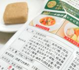 ハーブ香る魚介のコンソメキューブ♪丸三食品 万能洋食コンソメの画像(4枚目)