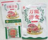 ハーブ香る魚介のコンソメキューブ♪丸三食品 万能洋食コンソメの画像(1枚目)
