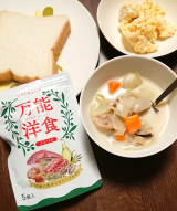 ハーブ香る魚介のコンソメキューブ♪丸三食品 万能洋食コンソメの画像(6枚目)