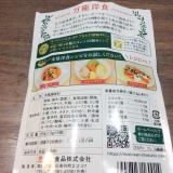 「スープ・パスタ・ポトフなどの調味料に!まるさん 万能洋食コンソメ☆」の画像(2枚目)