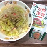 「スープ・パスタ・ポトフなどの調味料に!まるさん 万能洋食コンソメ☆」の画像(6枚目)