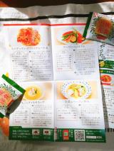 「☆まるさん『万能洋食コンソメ』で本格チキンポトフ☆」の画像(2枚目)