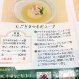 「スープ・パスタ・ポトフなどの調味料に!まるさん 万能洋食コンソメ☆」の画像(10枚目)