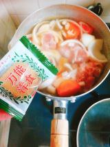 「☆まるさん『万能洋食コンソメ』で本格チキンポトフ☆」の画像(4枚目)