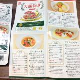 「スープ・パスタ・ポトフなどの調味料に!まるさん 万能洋食コンソメ☆」の画像(3枚目)
