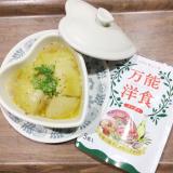 「スープ・パスタ・ポトフなどの調味料に!まるさん 万能洋食コンソメ☆」の画像(13枚目)