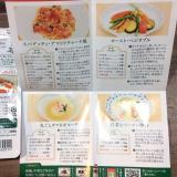 「スープ・パスタ・ポトフなどの調味料に!まるさん 万能洋食コンソメ☆」の画像(4枚目)