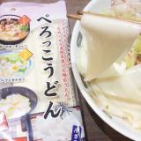 「スープ・パスタ・ポトフなどの調味料に!まるさん 万能洋食コンソメ☆」の画像(8枚目)
