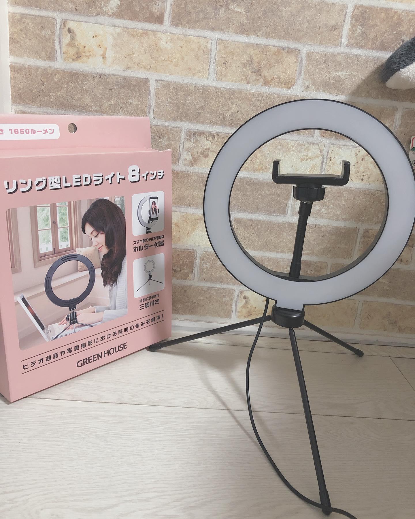 口コミ投稿:...こんばんは🌿🌿🌿最近わたしが愛用してるこちら…リング型LEDライト8インチ価格2728円…