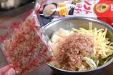 口コミ記事「お好み焼きを美味しくする方法」の画像