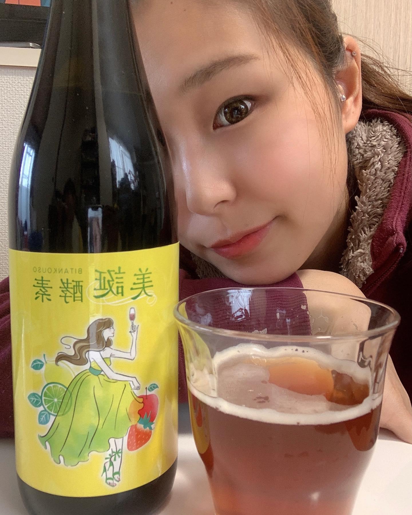 口コミ投稿:.健康コーポレーション(株)様より植物性乳酸菌発酵飲料の美誕酵素飲んでみてます…