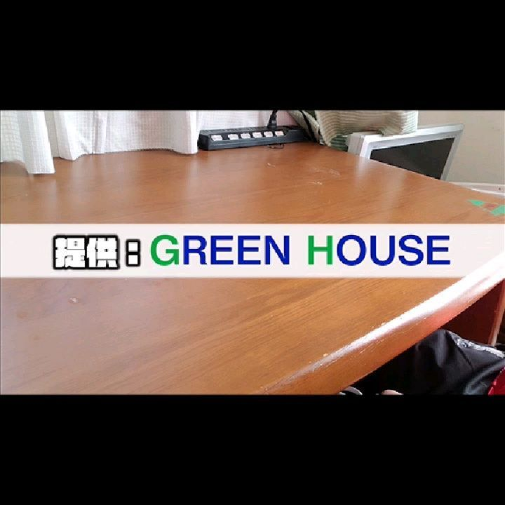口コミ投稿:.提供【GREEN HOUSE】オンライン会議の映りが良くなる!リング型LEDライト・ドイツの…