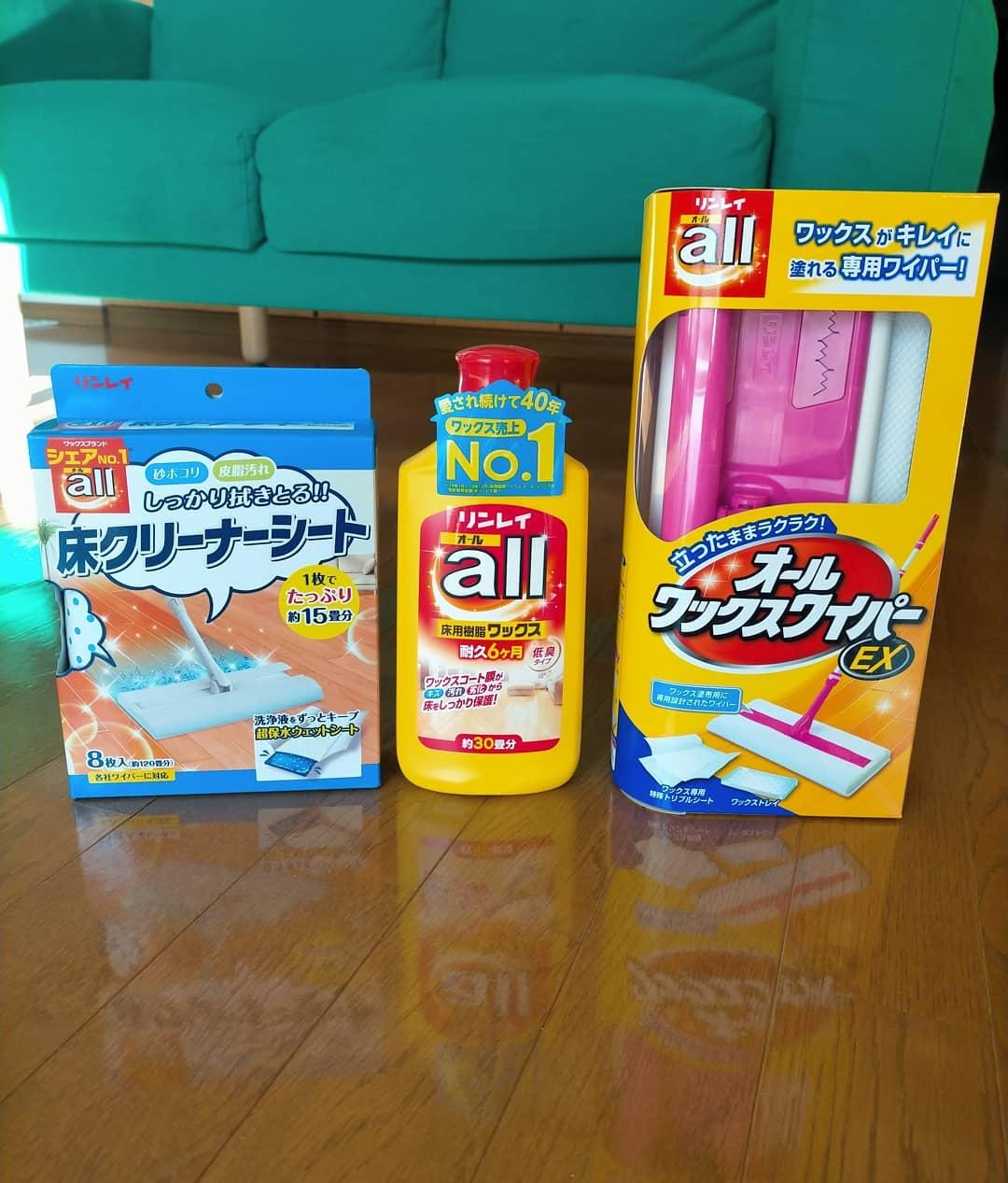 口コミ投稿:今日は大掃除~😬😬😬朝からカーテンを洗って、ベランダ、玄関、窓を高圧洗浄機かけて床…