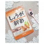 しまのや しょうが醪酢 ぽかぽかをサポートするサプリメント 感想🌺 ..希少な沖縄産のしょうがを使用。生のしょうがのジンゲロール、加熱したしょうがのショウガオールで体のめぐりをサポート。非…のInstagram画像