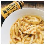 𓅩正田醤油おちょぼ口 カレー風味の正油なにかと便利なカレー風味のお醤油!りんご果汁とはちみつが配合されていて、そこに豆乳が加わってまろやかさもプラス。…のInstagram画像
