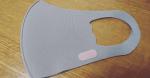 KAWAGUCHIさまの、「マスク用ラベル」重宝しています❗️このマスクラベルは貼るだけで🆗なんです。貼って1日経った後に洗濯ネットにいれて水洗いするだけ😃実はマスクラベルを貼る前に自…のInstagram画像