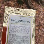 【リソウデトックティー】娘の誕生日🎂クリスマス🎂息子誕生日🎂…年末で既に🎂祭…・何かしなきゃ…で思いつくのはお茶‼️でもダイエットや美容に良いとされているお茶は・高価なもの…のInstagram画像