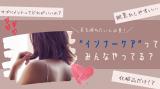 「サプリメントや食事でインナーケア!内側から『キレイ』を作ろう♡」の画像(1枚目)
