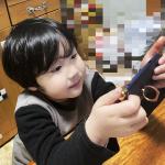 君の声が本になる!みいみ♥️東京ガスが提供しているアプリです✨私が絵本読み聞かせすると全然集中せず絵だけ見て飽きる息子がみいみには凄く夢中になっていました😂💕やっぱりプ…のInstagram画像