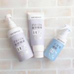 髪質改善研究所 KAIZENシリーズ★★★★★☆石澤研究所さんの、新発売の髪質改善研究所『KAIZEN』 シャンプー、トリートメントとミスト。ミストはストレート、ボリュームアッ…のInstagram画像