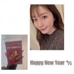 新年明けましておめでとうございます🎍⭐️💯2020年、たくさん皆さまにお世話になりました!本当に感謝しかないです!2021年もmayuをどうかよろしくお願い致します!2021年はInstagr…のInstagram画像