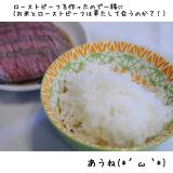 カネ吉 ヒノヒカリの画像(3枚目)