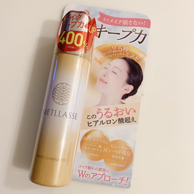 口コミ投稿:#乾燥対策メイクの上から細かいミストが❗️化粧崩れもしにくくめっちゃ保湿力がすごい…