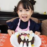 年始の #おうち時間 に*『すみっコぐらし チョコケーキセット』@kyoritsu_kitchen で #お菓子作り をしたよ♬*゜**【セット内容】・チョコケーキミックス…のInstagram画像