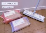 ..@lohaco.jpフローリングシート ⸝⋆.3層構造のウェットタイプは24時間抗菌作用がある99%除菌のシートビニール床やクッションフロアも使用可˖⋆.メ…のInstagram画像