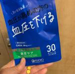 #血圧を下げろ#医食同源ドットコム #ISDG #isdg_japan #機能性表示食品 #血圧ケア #GABA #monipla #isdg_fanのInstagram画像