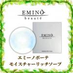 ■-□-■-□-■-□-■-□-■-□-■-□エミーノボーテ モイスチャーリッチソープhttps://www.sukoyaka-egao.jp/item/richsoap/hp/richs…のInstagram画像