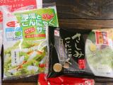 「和の食材メーカー 関越で元気生活」の画像(8枚目)