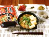 「和の食材メーカー 関越で元気生活」の画像(4枚目)
