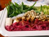 「和の食材メーカー 関越で元気生活」の画像(11枚目)