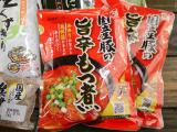 「和の食材メーカー 関越で元気生活」の画像(3枚目)