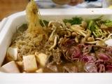 「和の食材メーカー 関越で元気生活」の画像(1枚目)