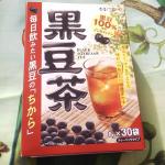 井藤漢方製薬さんの黒豆茶をお試ししました🍀黒豆100%なのでノンカフェイン✨風味がしっかりしていて、後味はさっぱりめなので、いつでも飲めるのが満足🍀ティーバッグタイプなので煮出して、冷…のInstagram画像