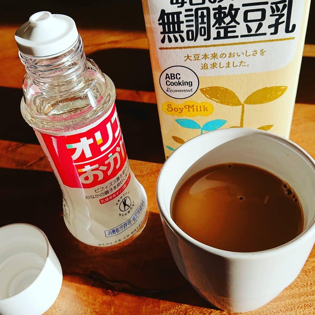 口コミ投稿:「オリゴのおかげ」で、ヘルシードリンク!・香港でよく見かける「鴛鴦茶(インヨン…