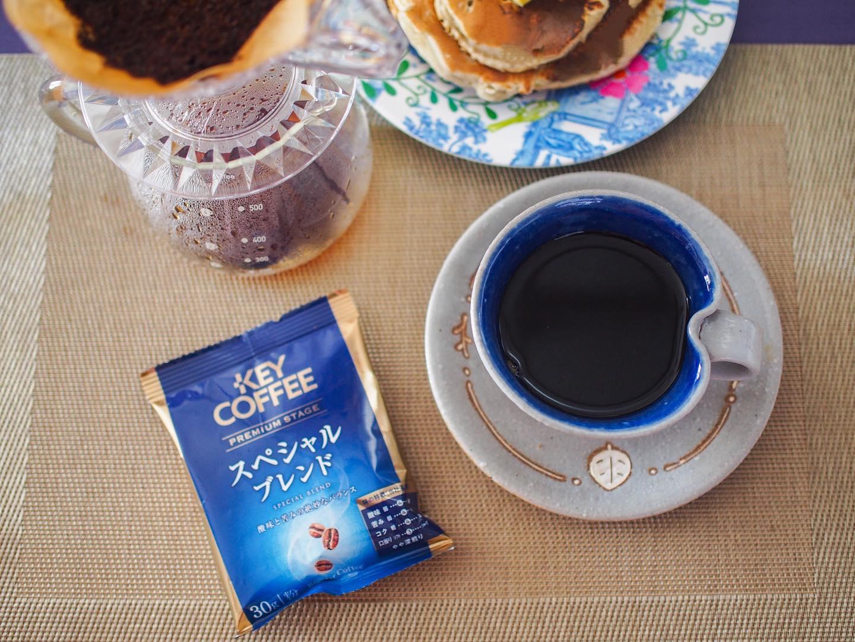 口コミ投稿:最近のおうちカフェ。LOHACOにて限定販売されている、キーコーヒーの「プレミアムス…
