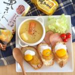 ・今朝のむすこごはん𐩢𐩺・テーブルランドの栗きんとんをバゲットにon🌰ˊ˗さっぱり上品な甘さで食べやすいです⚐・生クリームがなかったので代わりにメレンゲを𓂃 𓈒𓏸…のInstagram画像